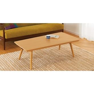 ソファ前平面パネルヒーター付きこたつテーブル 台形 120×60cm