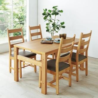 座卓にもなるダイニング テーブル 幅135cm