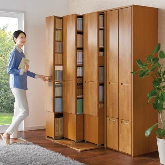 本格派 スライド収納書棚 幅狭 2列 幅55cm