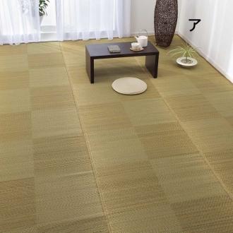 裏なし 2畳 約174×174cm(い草ラグ「ノア」)