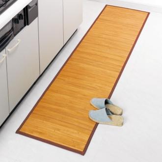 約80×340cm(竹ラグシリーズ キッチンマット/廊下敷き)