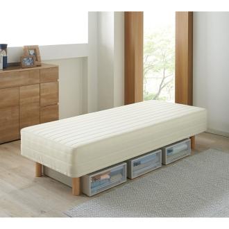 色が選べる高さ調節マットレスベッド 幅90長さ196cm