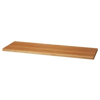 アルダー天然木ユニット収納 天板