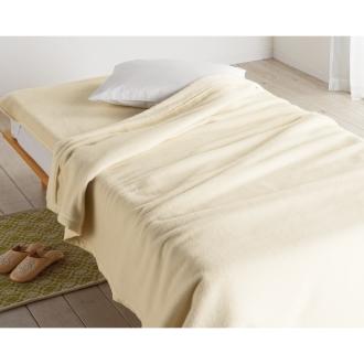 ディノス オンラインショップセミダブル(プレミアムベビーアルパカ毛布シリーズ お得な掛け毛布&敷き毛布セット)ホワイト
