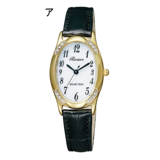 「リビエール」ソーラーエレガント腕時計 (ネット限定)