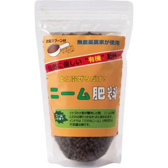ディノス オンラインショップニーム肥料粒タイプ お得な3袋組