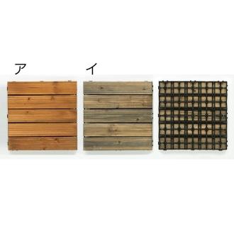 ディノス オンラインショップ木製ジョイントデッキパネル お得な27枚ブラウン