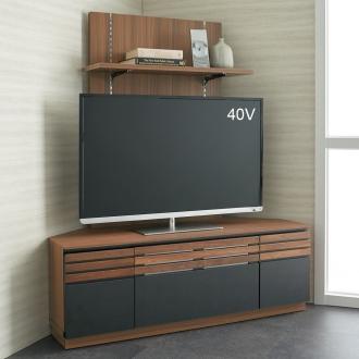 AlusStyle(アルススタイル) リビングシリーズ バックパネル付きテレビ台 幅119.5cm