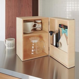 Dripper storage coffee station