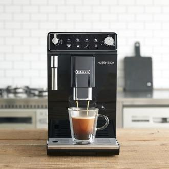 同益!德龙Otentika全自动咖啡机[德龙AUTENTICA ETAM29510B]
