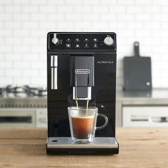 With benefits! DeLonghi Otentika fully automatic coffee machine [DeLonghi AUTENTICA ETAM29510B]