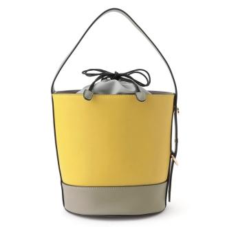 LS Scene / LSI Co scene by color bucket bag