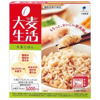大麦生活 大麦ごはん 10食 【機能性表示食品】