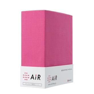 シングル (東京西川エアー01 マットレス専用ラップシーツ)ピンク