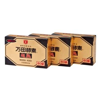 ディノス オンラインショップ万田酵素「超熟」 ペースト状携帯パック 約100g(60袋) 【お得な3箱】