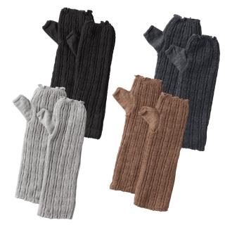 シルク美人シリーズ メリノウール×内側起毛シルク UVアームウォーマー
