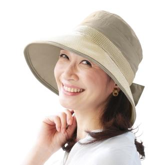 AIRSOL + UV罗素边帽