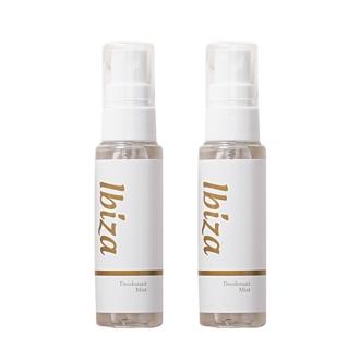 Ibiza/イビサシリーズ 薬用ミスト 30ml お得な2本組