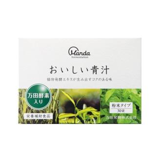 万田酵素おいしい青汁 (3g×30袋)