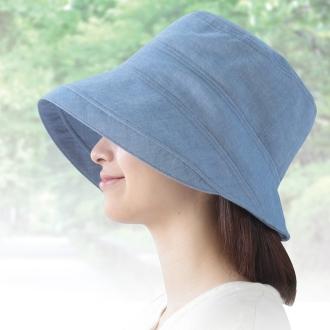 Okayama Kojima denim dungarees hat