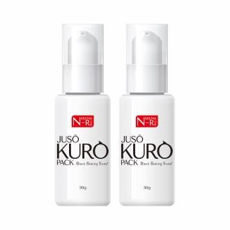 ディノス オンラインショップJUSO KURO PACK (50g) お得な2本組
