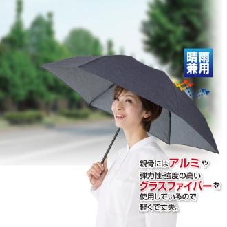 晴雨組合國內岡山牛仔折疊傘