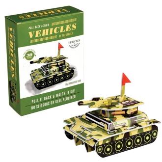 紙3D拼圖坦克