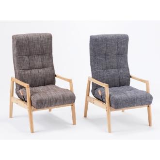 ネロ リクライニング高座椅子