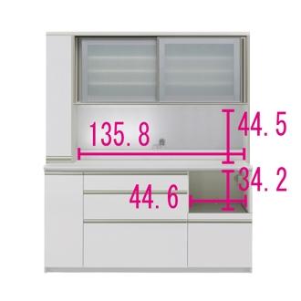 マンションサイズのオールインワン食器棚 幅160cm・高さ187cm [パモウナ BS-1600R]