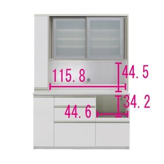 マンションサイズのオールインワン食器棚 幅140cm・高さ198cm [パモウナ IS-1400R]