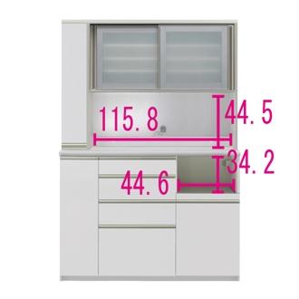 マンションサイズのオールインワン食器棚 幅140cm・高さ203cm [パモウナ MS-1400R]