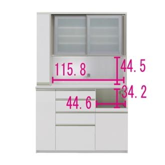 マンションサイズのオールインワン食器棚 幅140cm・高さ214cm [パモウナ OS-1400R]