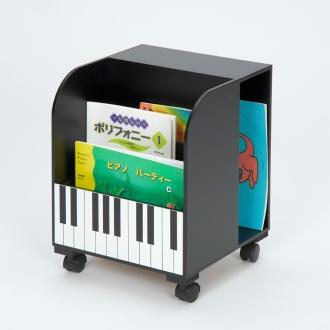 鍵盤柄ピアノ下ワゴン