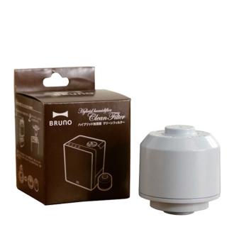 BRUNO/ブルーノ ハイブリッド加湿器交換用フィルター