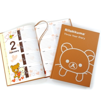 3 years diary Rilakkuma name into None