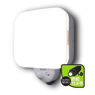 Sensor Light-integrated mosquito security cameras [Ribekkusu human sensor Write camera microSDHC + battery set]