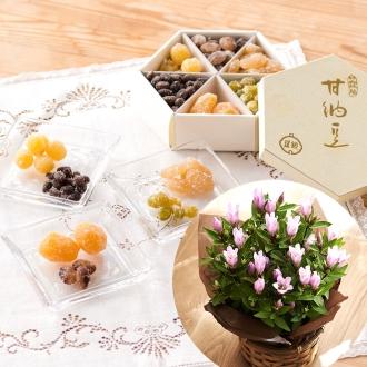【2017年 敬老の日ギフト】 銀座鈴屋「華やぎ甘納豆」&長寿を祝うりんどうセット