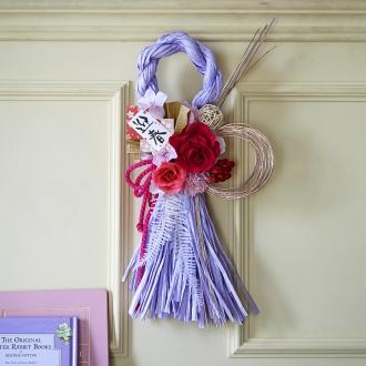 プリザーブドフラワー迎春しめ飾り「華年賀」