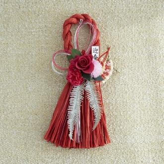 プリザーブドフラワーしめ飾り「紅結び」