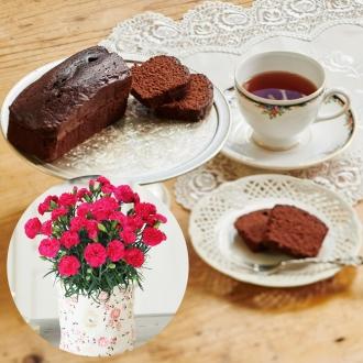 【母の日ギフト】神戸ベイシェラトンホテル&タワーズチョコレートケーキと紅茶&カーネーション鉢植えセット