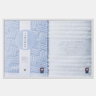 今治輪奈織紋様(いまばりわなおりもんよう) フェイスタオル2枚 ギフトセット