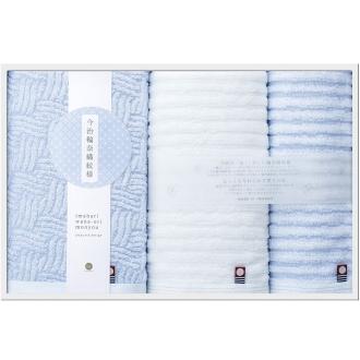 今治輪奈織紋様(いまばりわなおりもんよう) フェイスタオル2枚 ウォッシュタオル1枚 ギフトセット