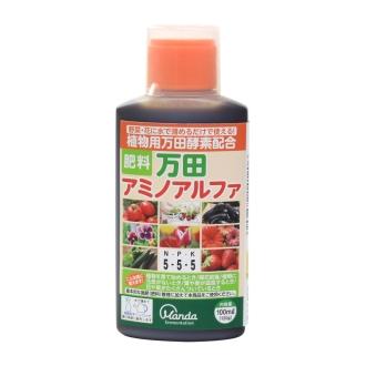 万田酵素から生まれた肥料 万田アミノアルファ100ml