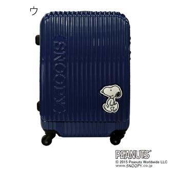 スヌーピー TSAロック付きジッパーキャリーケース ワンポイント 約25L 3.3kg(機内持込みサイズ)[PEANUTS・SNOOPY]