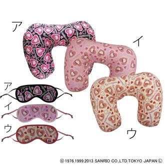 ハローキティ ネックピロー&アイマスクセット ラメハート(空気で膨らむ枕)[Hello Kitty]