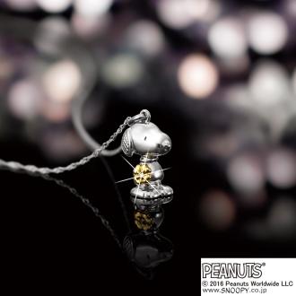 プラチナ・スヌーピー プラチナ製ダイヤモンド・ペンダント[SNOOPY/PEANUTS]