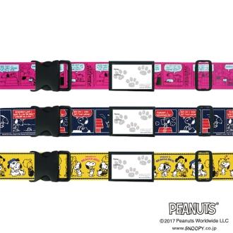 ディノス オンラインショップスヌーピー ワンタッチスーツケースベルト(ワンタッチで簡単)[PEANUTS/SNOOPY]コミックピンク