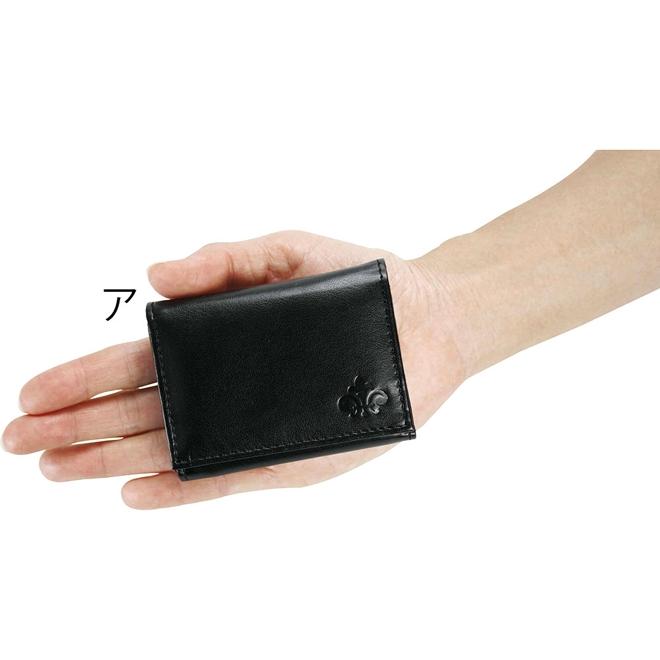 コンパクト手のり財布 通販 - ディノス c1b1d78120