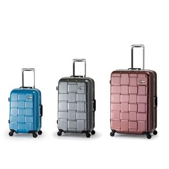 (32L 3.4kg)WEAVEL ALI-1420 フレームタイプハードキャリーバッグ