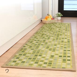 添島勲商店/袋織 い草マット(タイル柄)約48×180cm